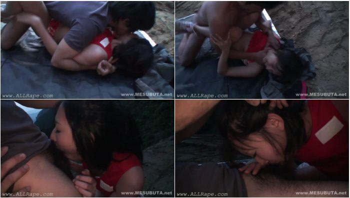 008_AzRp_Outside Rape Story