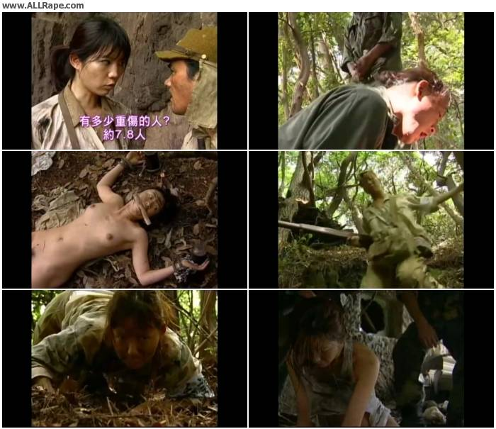 018_AzRp_Victims Of War - Forced Sex