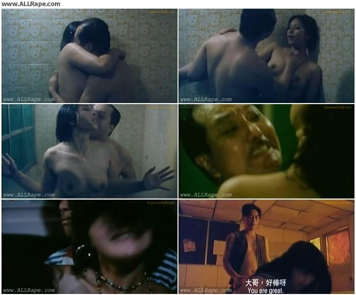 025_AzRp_Asian Fuck When Her Boyfriend